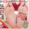 I want to lick the feet of a beautiful woman until I can! Shinmura Akari