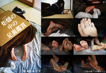 Appreciation of the soles in the kotatsu