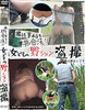 -New 8/2017 18, released: field application voyeur woman