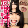 Watch opening with 66 mm long tongue busty / kuga Kanon clean teeth are intriguing in the oral cavity