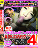 -New 2/2016 19, released: sperm 欲shigari girl jupojupo blowjobs? Obscene oral sex selection 4 time BEST