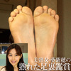 [Sole fetish] beauty close-up appreciation AOI Shiho of her ripe mature feet soles & toes.
