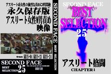 SECOND FACE BEST SELECTION 25