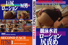 SECOND FACE FETISH 1