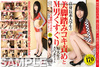 One whole ◎ 170 cm high step height student's legs Koki torture and femdom Satsuki tickling / College CHAN