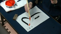first grade calligraphy 201703