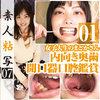 Madoka amateur college girl is going for in orientation teeth characteristic of oral in the opening close-up appreciation