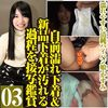 Innocent shaved daughter Kasumi's own dirty underwear and dirty underwear until after watching