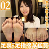 Young amateur college girl Miyuki-chan, Macrophotography watching beautiful soles and toes