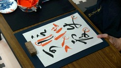 for adult calligraphy Kyu 201704