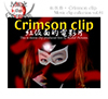 Crimson clip red Kamen Rider den shadow fragment