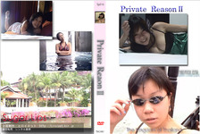 Private Reason2