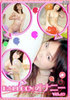 BALLOON masturbation vol.9-BALLOON MASTURBATION (vol.9)-