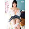 Love letter Shiraishi do not try MW-009