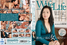 -New 12/2016 16, released: After three sizes are WifeLife vol.008 0/1966 was born in Sayama Chiaki are distorted when age is 50-year-old from order 98/62/89