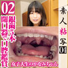 [Dental fetish] College kanami-CHAN's silver Crown five oral aperture with attached appreciation