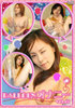 BALLOON masturbation vol.7-Balloon Masturbation (vol.7)-