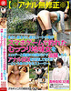 -New 5/2016 2, released: without money, without her in SMH game catch the bottom neat I've desired anal sex if Moody sober woman eroge and videos only in enema once! … A typical plot 真仲 Sachi 32-year-old