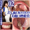 Tooth crowns a long tongue once RQ Hayakawa Mizuki's rare clean oral cavity opening with appreciation