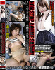 -New 6/2017 16, released: NON STOP AQUME SHOW! Vol.1 too Yaba convulsions! Real amateur college girls, yukina