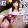 Spitting 25! New lick the lens only 倉ko white saliva dripping & dildfera