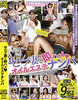 -New 11/2016 4, released: Celebrity wife and immediate home oilestenanpa