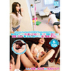 [Latest] I don't Pimp My sister saw my Kinky masturbation when beyond imagination and the transformation is amazing she has let me hiihii at play. / Inamura Hikari other five