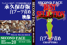 SECOND FACE BEST SELECTION 20