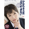 [Latest] girl kissing with patient cannot [Mukai Indigo]