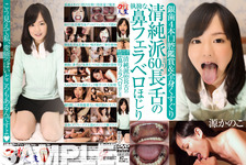 Source and innocent daughter Kanoko licking dog Mangold is this post take anal oral Rimming