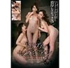 Triple lesbians レズマゾニ hole mating love ( new and 1 Mbps)