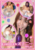 BALLOON masturbation vol.5-Balloon Masturbation (vol.5)-