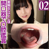 Beautiful slut, egami Shiho in dirty mouth opener, have embarrassed inside the oral cavity examination