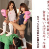 Girl's one after another to pay money from wallet slave. Madoka Hitomi Rena Omori