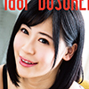 Thud is Institute of AV Idol mirei file.02